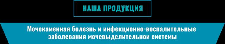 pl_prolit-1